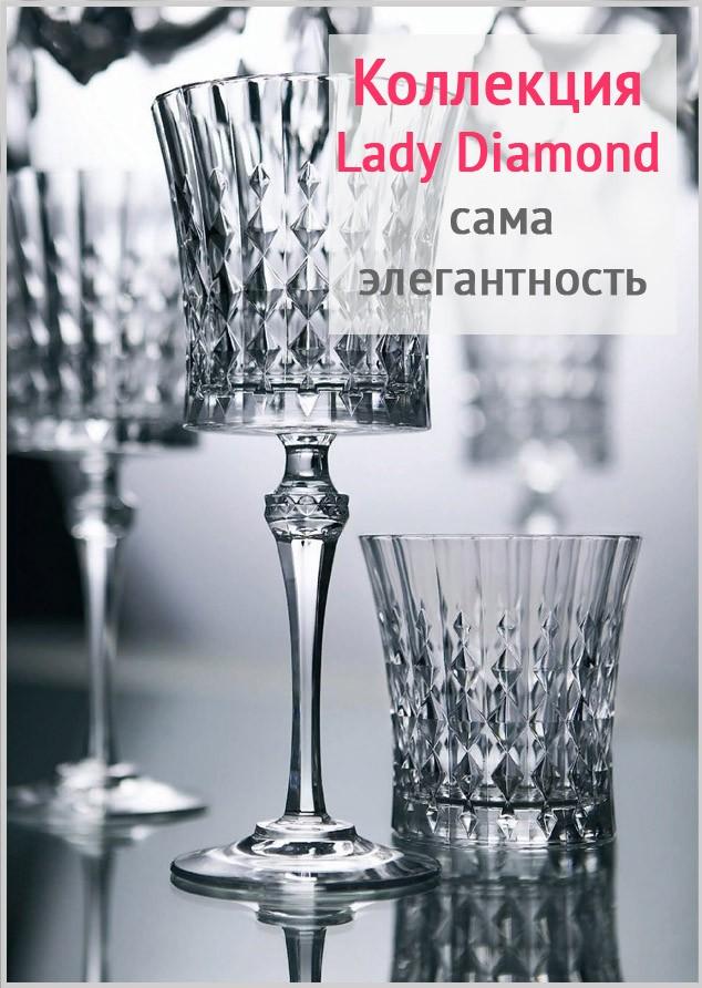 Eclat Lady Diamond