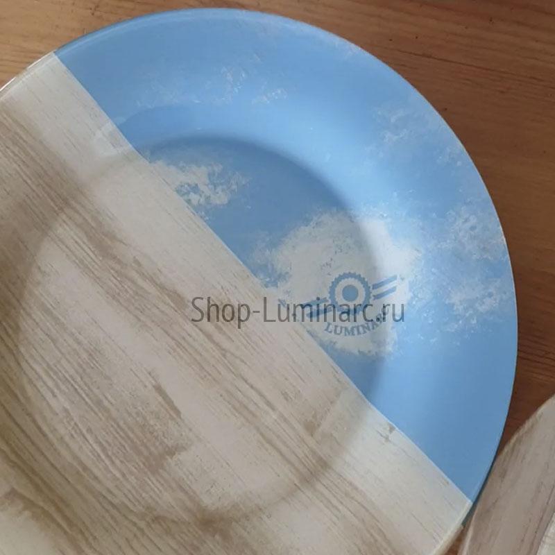 nordic-hevea_luminarc_plate