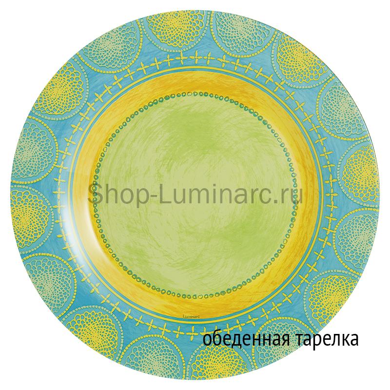 propriano-turqu-dinner