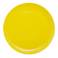 Тарелка обеденная Luminarc Arty Yellow АРТИ ЙЕЛЛОУ, 26 см.