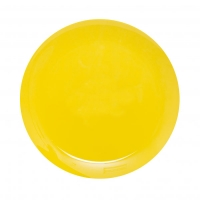 Тарелка десертная Luminarc Arty Yellow АРТИ ЙЕЛЛОУ, 20 см.